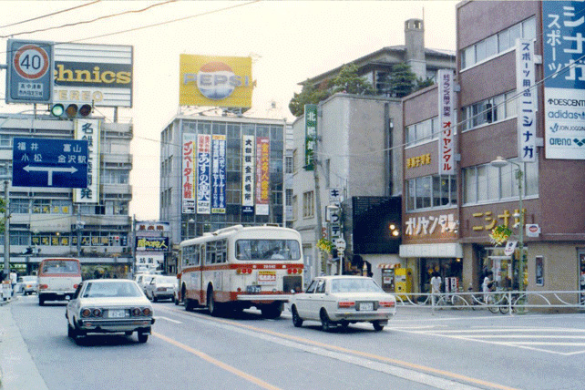 1970年代 街の風景