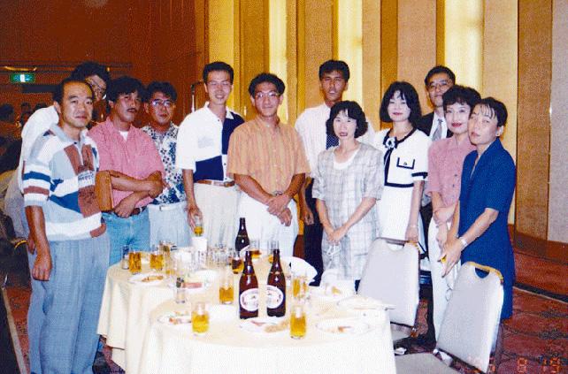 1995年 同窓会